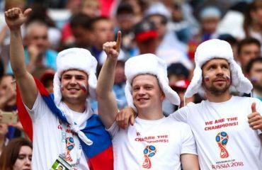 Rus futbol