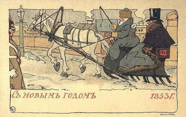 Rus dili