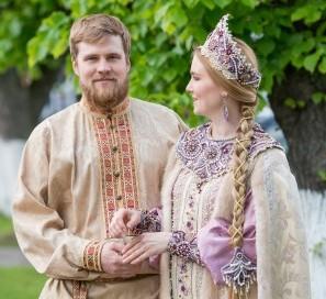rus düğün