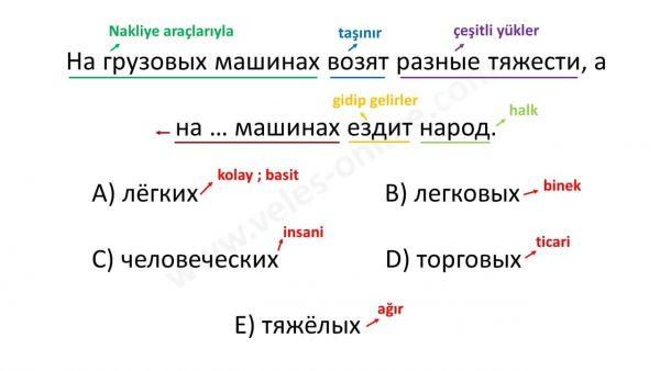 YDS Rusça
