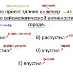 YDS Rusca