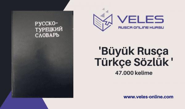 Büyük-Rusça-Türkçe-Sözlük