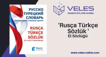 Rusça-türkçe-sözlük