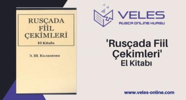 Rusçada-fiil-çekimleri