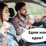 Rusça dersi