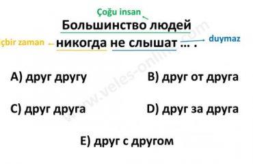 rusça torfl